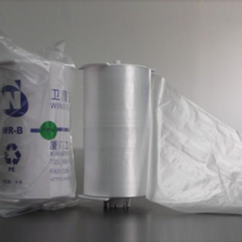 Cserélhető fólia higiénikus WC ülőkéhez