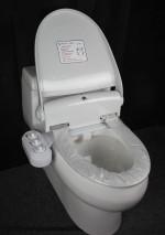 Higiénikus toalett wc ülőke higiéniás wc - BIDÉ funkcióval